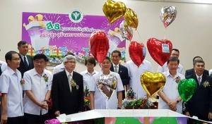 เพิ่มสิทธิ 7 รายการยาใหม่-ผ่าตัดวันเดียวกลับ ของขวัญปีใหม่ดูแลสุขภาพคนไทย