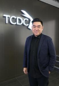มารู้จัก  9 อุตสาหกรรมสร้างสรรค์ เทรนด์โลกปี 2018....โดย TCDC