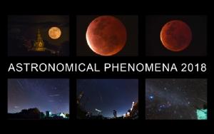 ปรากฏการณ์ดาราศาสตร์ที่น่าถ่ายภาพในปี 2018