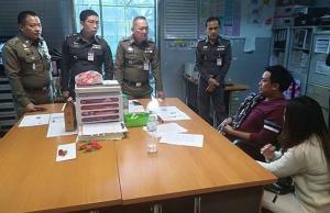 ตร.ตะครุบคาสุวรรณภูมิ 2 ผัวเมียตุ๋นแรงงานไทยทำงานญี่ปุ่น-เกาหลี ก่อนปล่อยลอยแพสนามบิน