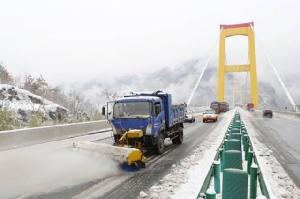 พายุหิมะจู่โจมแดนมังกรสาหัสช่วงสุดสัปดาห์นี้