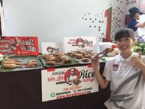 ปีกไก่ยัดไส้ Rice Wings ต้นตำรับสิงคโปร์ แจ้งเกิดไทยเป็นที่แรก