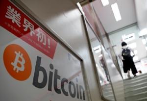 """จีนเล็งเพิ่มค่าไฟ-ภาษี คุมกำเนิด """"เหมืองบิตคอยน์"""""""
