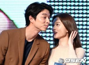 """แฟนคลับช็อกถ้วนหน้า ลือหึ่ง """"กงยู"""" เตรียมสละโสด """"จองยูมี"""""""