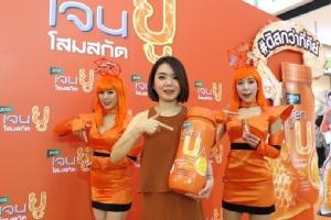 """""""เจนยู"""" ทุ่ม 40 ล้านปั้นอิมเมจปลุกตลาด ดึง """"บอย-ปกรณ์"""" ปีที่ 3 รุกคนรุ่นใหม่"""