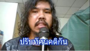 """AKB งง  BNK มึน โจ๋ไทยแปลงเพลงดัง """"คุกกี้เสี่ยงคุก"""""""