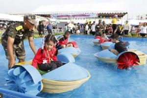 สมเด็จพระเจ้าอยู่หัว โปรดเกล้าฯ จัดงานวันเด็กแห่งชาติปี 2561 ณ สนามกีฬาเอนกประสงค์ เขตดุสิต