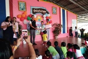 ภาครัฐ-เอกชนภูเก็ต พังงา กระบี่ร่วมจัดวันเด็กคึกคัก