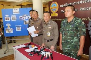 ทหาร รปภ.บ้านลุงป้อมปัดอุ้มแขกปล่อยกู้รีดเงิน 2 แสน ยันคนในภาพไม่ใช่กำลังพล