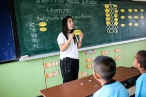 การศึกษาเพื่อโอกาสที่เท่าเทียมของเด็ก