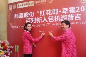 ว้าว! คู่แต่งงานชาวจีน 200 คู่ เลือกภูเก็ตเป็นเป็นสถานที่ฮันนีมูน