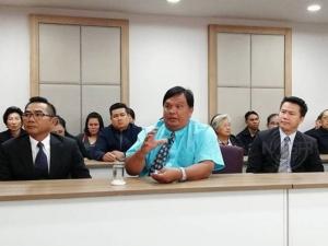 ส.แพทย์แผนไทยร้องผู้ตรวจฯ สอบกระบวนการเลือกตั้งกก.สภาแพทย์แผนไทย