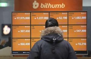 """เกาหลีใต้เล็งปิดตลาดซื้อขาย """"เงินดิจิตอล"""" ทั้งหมดในประเทศ"""