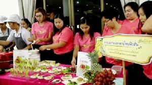 """มทร.จันทบุรี เตรียมจัดงาน """"ราชมงคลรักษ์เหลืองจันท์ วันดอกไม้บาน ครั้งที่ 17"""""""