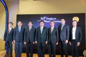 เนคเทคหนุนสตาร์ทอัพอดีตนักวิจัยให้สิทธิทรัพย์สินทางปัญญาแพลตฟอร์ม IoT