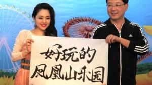 """จากหนังโป๊ถึงศิลปิน....""""ครูอ้อย""""  ดาราญี่ปุ่นผู้สอนหนุ่มจีนให้รู้จักเซ็กส์"""