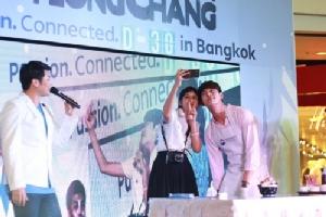 """ศูนย์วัฒนธรรมเกาหลีประจำประเทศไทย จัดการแข่งขันตกแต่งบิงซู """"Bingsu Art Contest"""""""