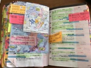 ยลหนังสือนร.ญี่ปุ่น ท็อปคะแนนสอบเข้ามหาวิทยาลัย
