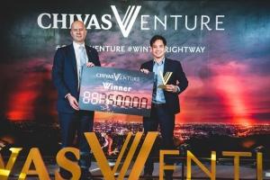 เผยโฉมผู้ชนะแคมเปญ Chivas Venture ปี 4