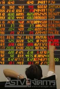 ตลาดปรับฐานตามต่างประเทศ หลัง Bond Yield สหรัฐฯ ขึ้นสูง วิตกขึ้น ดบ.