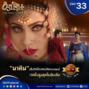 """ซิรีส์อินเดียตีตลาดละครไทย """"เจเคเอ็น"""" เตรียมแผนไปต่อบอลลีวูด"""