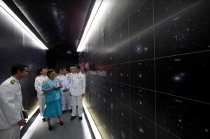 สมเด็จพระเทพฯ เสด็จพระราชดำเนินทรงเปิดหอดูดาวภูมิภาค ฉะเชิงเทรา