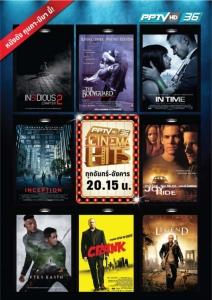"""""""Cinema Hits""""เอาใจผู้ชมพีพีทีวี ตลอดเดือนกุมภาพันธ์"""