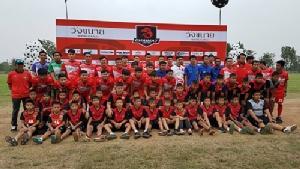 เปิดตัวสโมสรฟุตบอลชัยนาทยูไนเต็ด เตรียมสู้ศึกไทยลีก 4 ฤดูกาล 2018