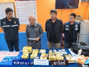 รวบเอเยนต์ยาฯ มีนบุรี ยึดไอซ์ 6 กก.-ยาบ้า 3 หมื่น-ยาอี 900 เม็ด