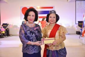 บูติคนิวซิตี้ฯ ชวนคนรักประเทศไทย