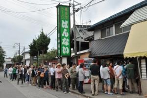 เข้าแถว-เรื่องง่าย ๆ ที่ไม่ธรรมดาในญี่ปุ่น