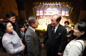 เกาหลีใต้กรุยทางหารือผู้นำโสมแดง มะกันเผยมีโอกาสเปิดเจรจาโดยตรง