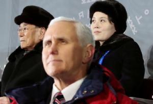 """รองปธน.สหรัฐฯ แย้มมีโอกาสเปิดเจรจาโดยตรงกับ """"เกาหลีเหนือ"""""""
