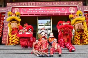 """เยาวราชนำทัพจัดใหญ่""""ไฮไลท์ตรุษจีนทั่วไทย"""" ชวนตื่นตาตื่นใจปีใหม่จีนรับ""""ปีหมาทอง"""""""