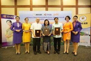 การบินไทย นกแอร์ ไทยสมายล์ ร่วม MOU เที่ยวบินสู่แม่ฮ่องสอน ส่งเสริมการท่องเที่ยวเมืองรอง