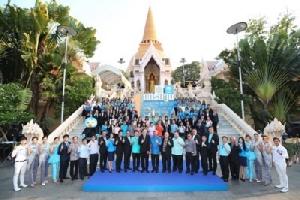 กรุงไทย หนุนนครปฐมสังคมไร้เงินสดเต็มรูปแบบจังหวัดแรกของประเทศ