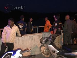 สลดรับวาเลนไทน์วัยรุ่นกระโดดสะพานข้ามเขื่อนบางลาง ร่างจมสูญหาย