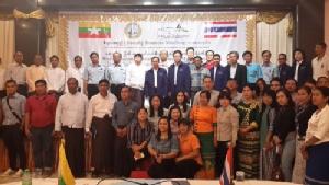 นักธุรกิจไทยกว่า 70 ราย ดูลู่ทางการลงทุนเมืองมะริด ชี้อนาคตแจ่มใสหากรัฐยกระดับด่านสิงขร เป็นด่านถาวร
