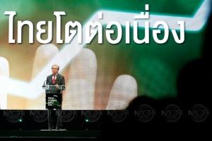 เก็บรายละเอียด 'สมคิด' ปาฐกถาพิเศษผลักดันไทยสู่ยุคดิจิทัล