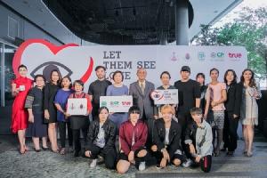 สภากาชาดไทย จับมือซีพี และทรูคอร์ปฯ ชวนคนไทยบริจาคอวัยวะและดวงตา