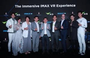 """เปิดตัว """"AIS IMAX VR"""" สุดยอดนวัตกรรมใหม่ล่าสุดของโลก แห่งแรกในเอเชียตะวันออกเฉียงใต้"""