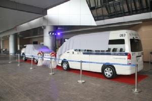 เปิดตัวเป็นทางการ! อู่ตะเภา แอร์พอร์ต ลิมูซีน ประตูด่านแรกรับผู้มาเยือนท่องเที่ยวไทย