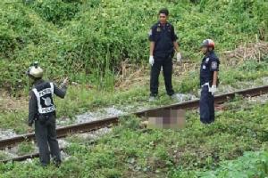 หนุ่มพนักงานบริษัทเอกชนเมืองพัทยา กระโดดให้รถไฟชนดับอนาถ