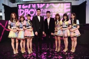 """""""โดม–กบ–BNK48"""" นำทีมซุป'ตาร์ฉลองเปิด """"EVEANDBOY Fashion Island"""""""