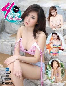 แซบยกกำลัง 4 mars และ mars plus จัดให้ E-Photobook 4 Spicy Girls Bikinis Vol.2