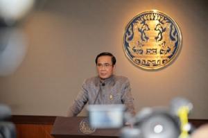 """""""ประยุทธ์"""" รับต่างชาติมองไทยตลาดเซ็กซ์ ขอทุกฝ่ายแก้ปัญหาสร้างอาชีพ ใช้ กม.ให้ได้"""