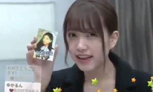 """""""มิโอริ BNK48"""" สุดปลื้ม! ถูกเลือกให้เล่นละครเวทีร่วมกับ AKB48"""