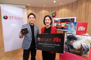GMM Z จับมือ IFLIX เติมเต็มความบันเทิงในบ้าน ติดตั้งแอปฯ ลงกล่องรับสัญญาณอินเทอร์เน็ตทีวีครั้งแรก
