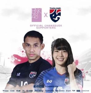 """เป็นทางการ """"ช้างศึก"""" ดึง """"BNK48"""" ไอดอลร่วมเชียร์ทีมชาติไทย"""