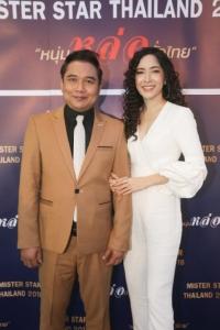 ฮือฮาเวที Mister Star Thailand 2018 เปิดรับสมัครหนุ่มหล่อ ตุ๊ด เกย์ ประกวดสุดยอดชายไทย ชิงรางวัลกว่า 10 ล้าน